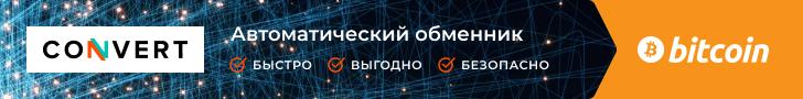 convertbank.com